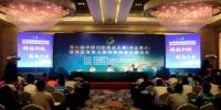 河北省第五届创新创业大赛决赛在石家庄举办 - 科技厅