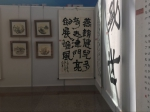 局系统干部职工参加舞台艺术展演和书法绘画展 - 体育局