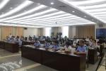 图7:全国近40家新闻媒体参加发布会.JPG - 食品药品监督管理局