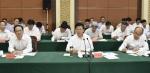 科技部与河北省举行2017年部省工作会商会议 - Hebnews.Cn
