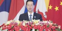 张高丽出席中国-东盟博览会开幕式并发表演讲 - 科技厅