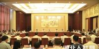 发展家庭服务业促进就业工作座谈会在河北召开 - 人力资源和社会保障厅