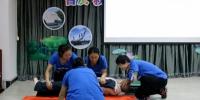 唐山路南区红十字会举办2017年应急救护大赛 - 红十字会