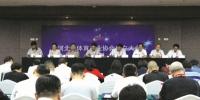河北省体育产业协会成立 - 体育局