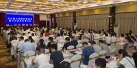 河北省土地估价师协会召开第三次会员代表大会 - 国土资源厅