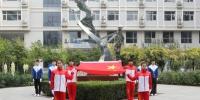 """祝福祖国六十八华诞  省局举行""""升国旗、唱国歌""""仪式 - 体育局"""