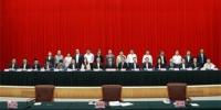 京津冀产业协同发展投资基金成立 首期规模100亿元 - 科技厅