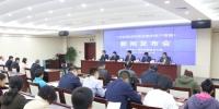 省政府新闻办、省科技厅举行《加快推进科技创新的若干措施》新闻发布会 - 科技厅
