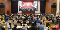 省科技厅认真组织集中收看党的十九大开幕盛况 - 科技厅