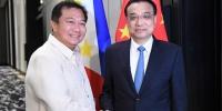 李克强会见菲律宾众议长阿尔瓦雷斯 - 食品药品监督管理局