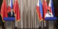 李克强与菲律宾总统杜特尔特共同会见记者 - 食品药品监督管理局