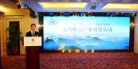 大智移云产业对接活动在深圳成功举办 - 工业和信息化厅