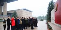 省体育局领导干部参观南湖革命纪念馆 - 体育局
