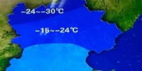 12月11日、12日河北各地气温普降 坝上最低可达-30℃ - Hebnews.Cn