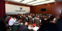 省厅召开厅党组理论学习中心组(扩大)会议 - 国土资源厅