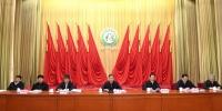 习近平致信祝贺中国农学会成立100周年 - 科技厅