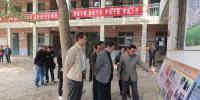 我省4家单位名列第五批全国民族团结进步创建示范区 - 民族宗教事务厅