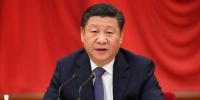 中国共产党第十九届中央委员会第二次全体会议公报 - Hebnews.Cn