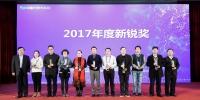 马克思主义学院甘玲教授获中国大学MOOC2017年度新锐奖 - 河北科技大学