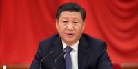 中国共产党第十九届中央委员会第二次全体会议公报 - 科技厅