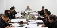 省体育局召开党组理论中心组集中学习(扩大)会 - 体育局
