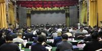 2018年全省民族宗教局长会议在石家庄召开 - 民族宗教事务厅