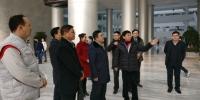 河北省工信厅厅领导到长城汽车公司调研新能源汽车推广应用工作 - 工业和信息化厅