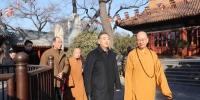 汪洋走访在京全国性宗教团体 - 食品药品监督管理局