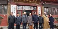 潘冬青厅长走访慰问五大宗教团体 - 民族宗教事务厅