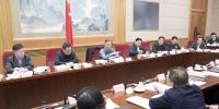 汪洋主持召开国务院扶贫开发领导小组第二十二次全体会议 - 食品药品监督管理局