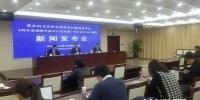 """《河北省战略性新兴产业发展三年行动计划》架构""""1+10+3""""体系 到2020年10个专项领域收入超1.7万亿元 - 科技厅"""