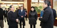 河北省工业和信息化厅领导到石家庄市调研 - 工业和信息化厅