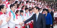 张高丽接见平昌冬奥会中国体育代表团 - 食品药品监督管理局