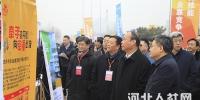 2018年河北省毕业生就业市场开幕 - 人力资源和社会保障厅