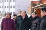 河北副省长徐建培到张家口调研冬奥会筹办工作 - 体育局