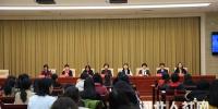 """厅机关妇委会组织开展""""三八""""妇女节系列活动 - 人力资源和社会保障厅"""