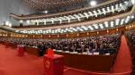 十三届全国人大一次会议举行第三次全体会议 - Hebnews.Cn