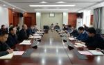 省工业和信息化厅召开2018年驻村帮扶工作动员座谈会 - 工业和信息化厅