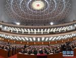 (两会)(1)十三届全国人大一次会议举行第四次全体会议 - Hebnews.Cn