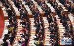 (两会)(2)十三届全国人大一次会议举行第四次全体会议 - Hebnews.Cn