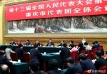 习近平:长江经济带开发要科学、绿色、可持续 - 国土资源厅