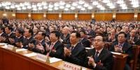 (两会)(1)十三届全国人大一次会议举行第五次全体会议 - Hebnews.Cn