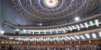 十三届全国人大一次会议举行第六次全体会议 - Hebnews.Cn