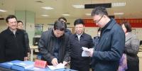 中国农业银行领导来校交流洽谈 - 河北农业大学