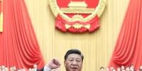 十三届全国人大一次会议选举产生新一届国家领导人 - 国土资源厅