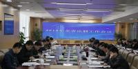省局召开全省质监系统法制工作会议 - 质量技术监督局