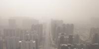 石家庄3月28日遭遇沙尘暴 未来三天天气预报 - Sjz.Hebnews.Cn