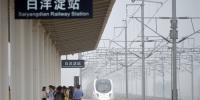 白沟站白洋淀站将首次有列车直达广州 - Hebnews.Cn