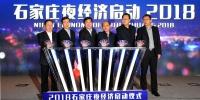 徐彦平副巡视员出席石家庄夜经济启动仪式 - 商务厅