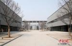资料图:雄安市民服务中心。韩冰 摄 - 中国新闻社河北分社